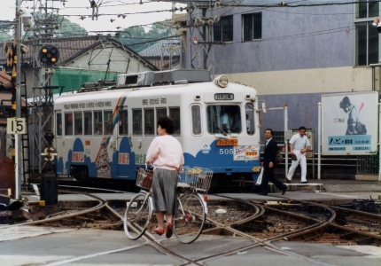 27年前の阪堺電車