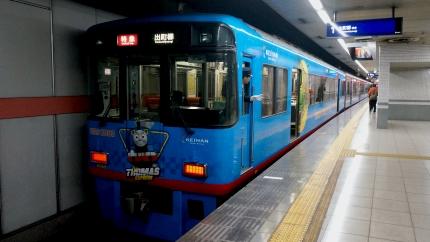京阪電車 北浜