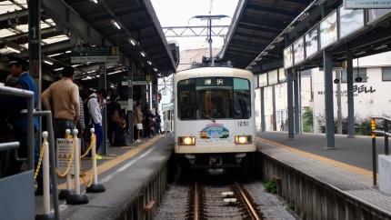 江ノ電藤沢