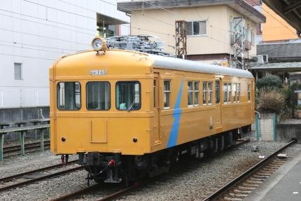 伊豆箱根鉄道 大雄山線コデ165