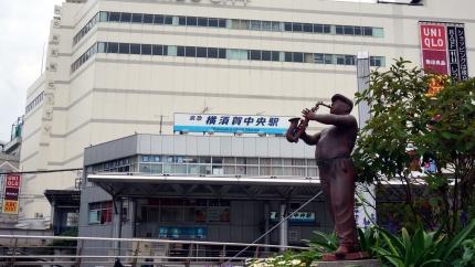 京浜急行横須賀中央