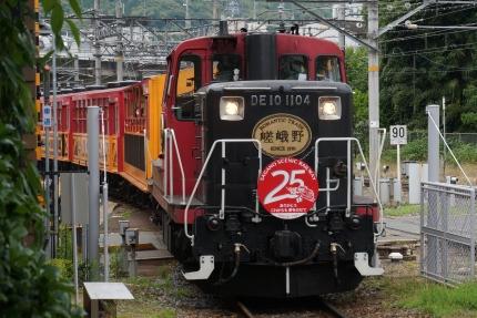 嵯峨野観光鉄道