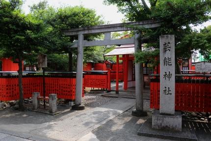 嵐電 車折神社