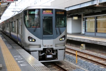 JR和歌山駅