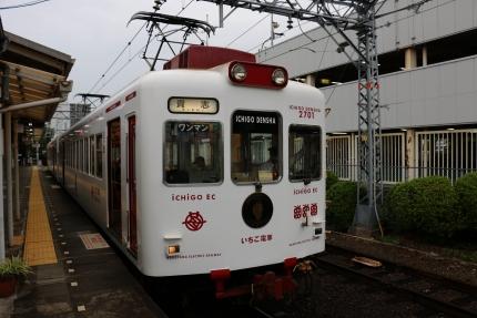 和歌山鐵道 イチゴ電車