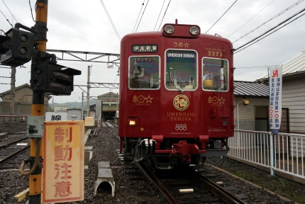 和歌山鐵道 うめ電車