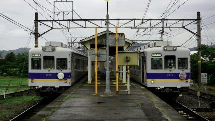 和歌山鐵道 伊太祁曽駅