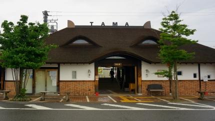 和歌山鐵道 貴志駅