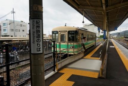 紀州鉄道 御坊駅