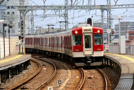 近鉄 宇治山田駅