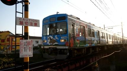 秩父鉄道7500