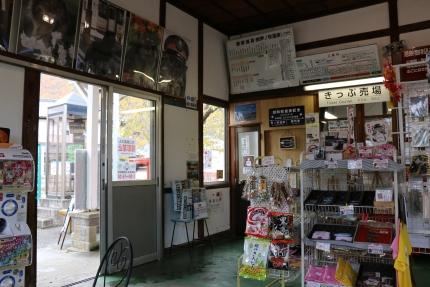 会津鉄道 芦ノ牧温泉駅