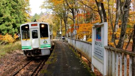 会津鉄道 塔のへつり駅