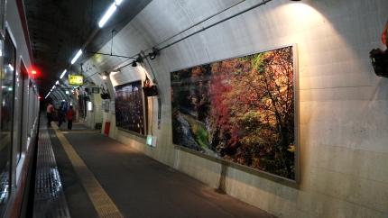 野岩鉄道 湯西川温泉駅