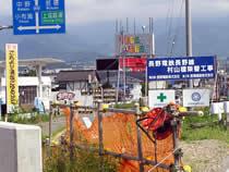 村山橋工事2