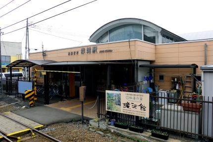 上毛電気鉄道 赤城駅