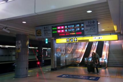 京成本線 成田空港