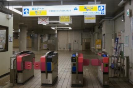 京成 東成田駅