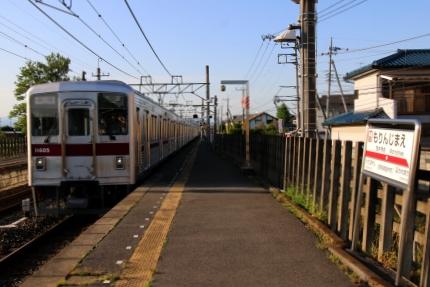 東武鉄道 茂林寺前