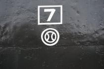 西武鉄道 7号