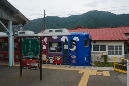 富士急 三つ峠駅