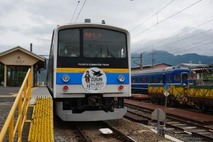 富士急 河口湖駅