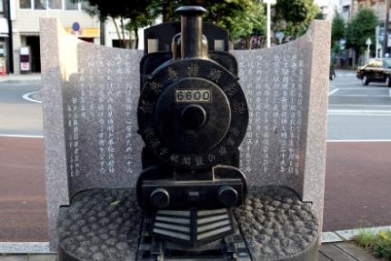 """飯泉喜雄""""町長の碑"""