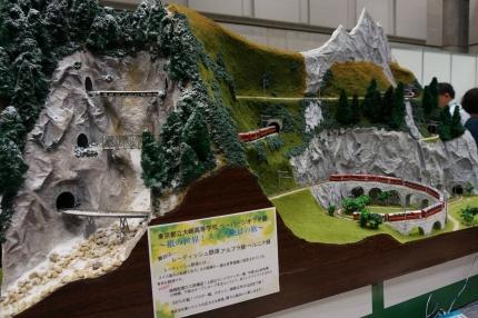 鉄道模型コンテスト2017