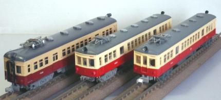 鉄道コレクション 長野電鉄1000形