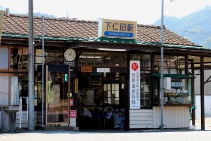 上信電鉄 下仁田駅
