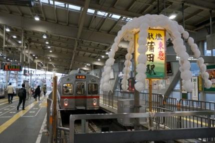 池上線 蒲田駅