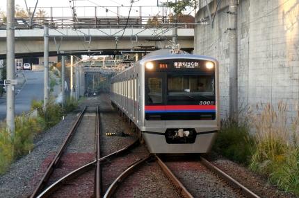 京成 千原線