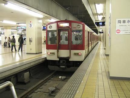 近鉄名古屋駅3