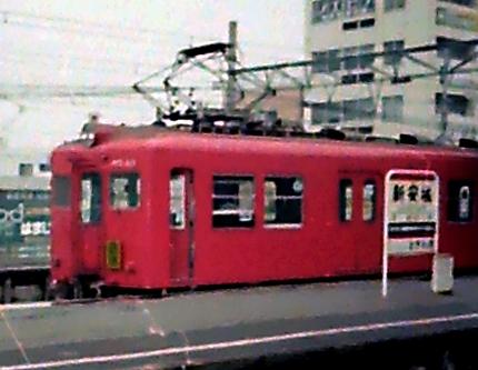 名古屋鉄道