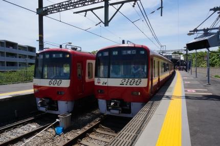 京急 三崎マグロ駅