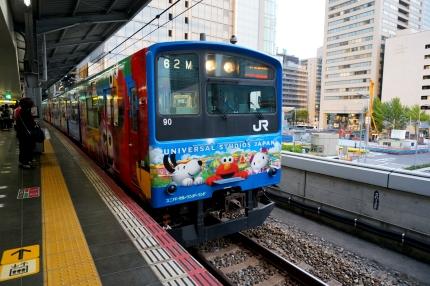 ゆめ咲線(桜島線)