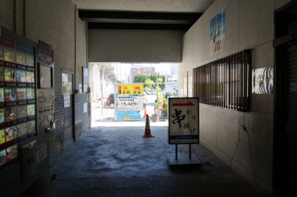 阪堺電車跡