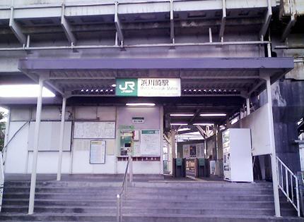 南部支線浜川崎駅改札