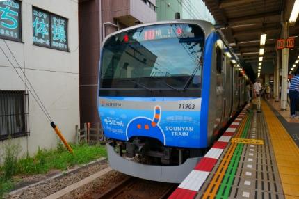 相模鉄道 ヨコハマ・ネイビーブルー