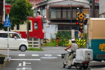 京急追浜駅