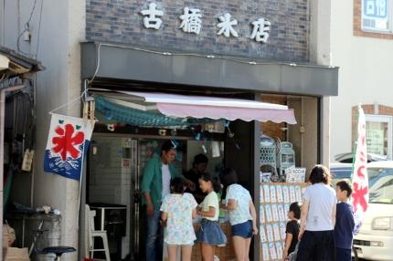 JR水戸線 下館