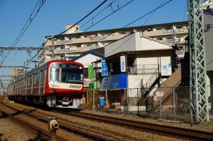 京急 鶴見市場駅