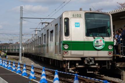 東京メトロ綾瀬車両基地