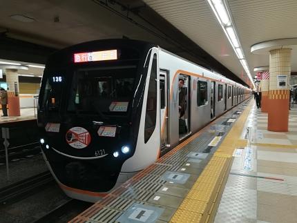 東急6020系急行Q-SEAT