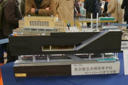 上大岡京急百貨店 京急鉄道フェア