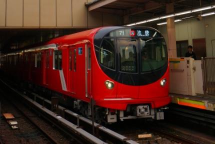 東京メトロ丸の内線2000系
