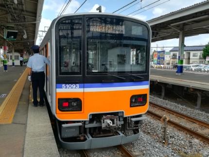 東武鉄道 川越特急