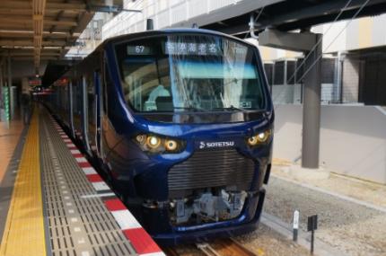 相模鉄道 二俣川駅