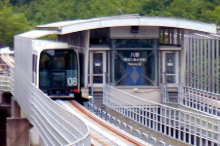 リニモ(愛知高速鉄道東部丘陵線)