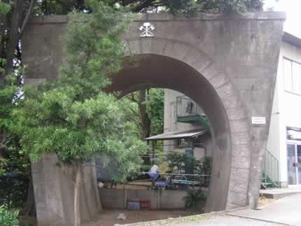 鉄道連隊コンクリート